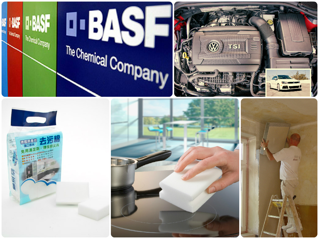 proimages/products/01 materials/09 BASF/01.jpg